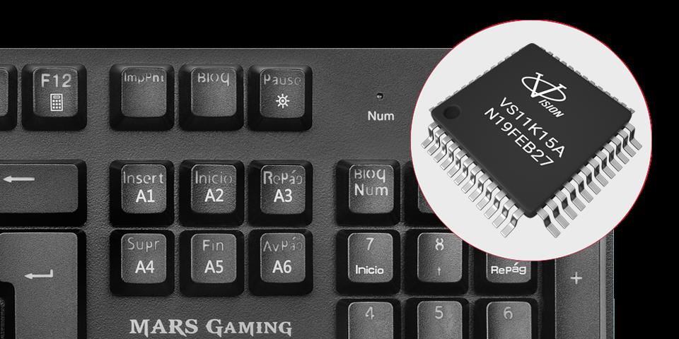 Chip de alto rendimiento VISION MCU